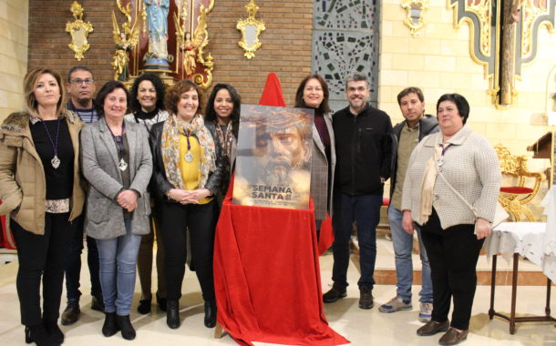 Almedinilla presenta el cartel de su Semana Santa 2020