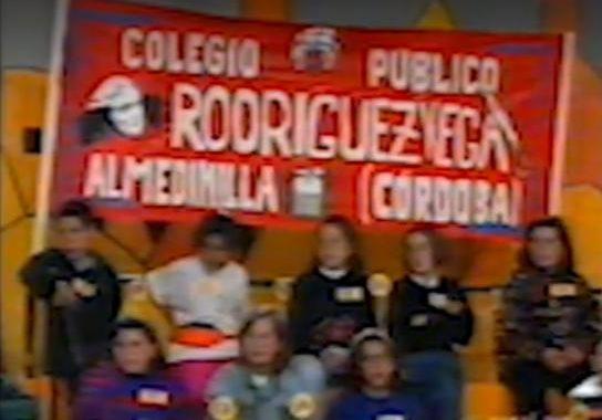 El C.P. Rodríguez Vega de Almedinilla en