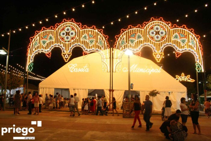 Suspensión de la Feria Real de Priego