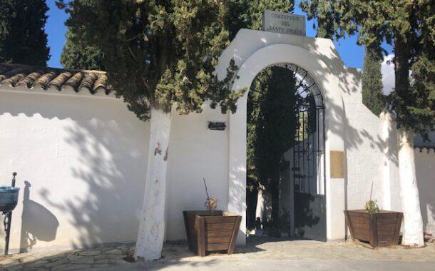 Bando del alcalde de Almedinilla sobre medidas extraordinarias en el Cementerio