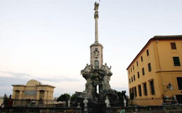 La Iglesia inmatriculó 399 bienes en Córdoba, la provincia andaluza donde más usó esta figura