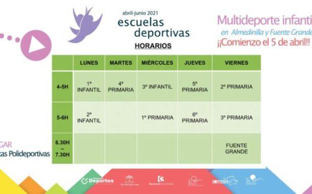 El Ayuntamiento de Almedinilla pone en marcha el programa de Escuelas Deportivas en Almedinilla y Fuente Grande